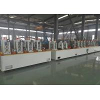 Quality steel tube machine High precision used tube mill with great price wholesale