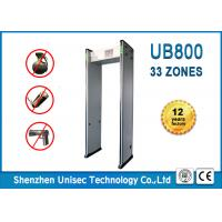 Quality Passenge Foldable Digital Archway Metal Detector Security Guard Gate With 33 Detect Zone wholesale