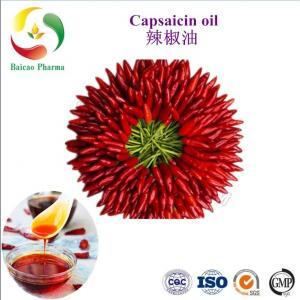 Quality CAS NO.: 9000-70-8 Capsaicin oil Food Grade Pure chili essential oil wholesale