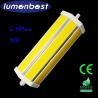 Buy cheap R7S LED R7S BULB COB Aluminum+Plastic 15W 189mm(189mm*54mm) from wholesalers