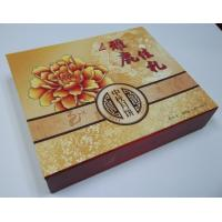 Quality Traditional Festival Gift Box, Moon Cake Boxes With Cmyk Printing 11 * 11 * 2.5 Inch wholesale