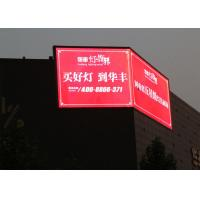 Quality High Resolution Outdoor LED Billboard P6 Waterproof Iron Cabinets Fixed Installation wholesale