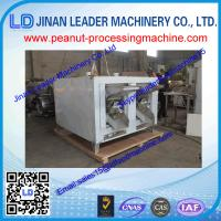 Quality Energy saving and low operating cost gas heating peanut roasting machine wholesale
