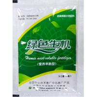 Quality Disease Resistance & Anti-Aging Chemical Organic Fertilizers wholesale