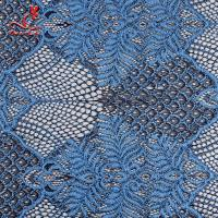 Quality Embroidered Voile Lace Fabric For Wedding Dresses Cricking Color Fastness wholesale