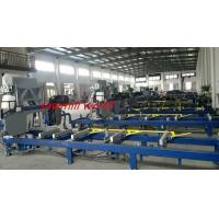 Quality Full Automatic Band Sawmill Horizontal Bandsaw Mill Wood Cutting Band Saw Machine wholesale