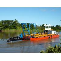 Buy cheap Yuanhang Bucket wheel suction dredger from wholesalers