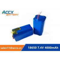 Cheap 7.4V 4000mAh 2S2P 18650 battery pack for printer, remote control car grade A for sale