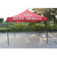 Quality Easy Up 3x3 Pop Up Gazebo No Sides Dye Sublimation Printing For Wedding wholesale