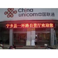 China High Performance HD Single Color LED Display Digital Billboard For Airport on sale