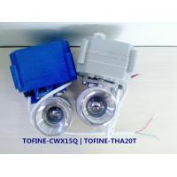 Quality Economic 2-way or 3-way Brass or Stainless Motorized ball valve wholesale