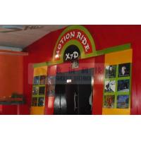 Quality Pakistan XD Theatre X7D Motion Ride With Cinema Special Effects wholesale