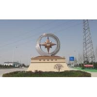 Buy cheap Handmade Stainless Steel Sculpture Outdoor Garden Statues For City Decoration from wholesalers