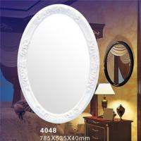Quality 4048 PU Eco-Friendly Wall Ornate Mirror Frame From Guangdong Manufacturer wholesale