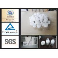 China CAS No. 13717-00-5 MgCO3 Magnesium Carbonate Chalk For Keeping Hand Dry on sale