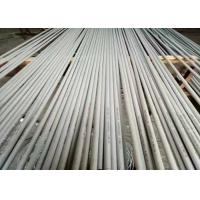 China 304 / 316L Seamless Stainless Steel Tubing Od 8mm  / 80mm Flexible ASTM Standard on sale