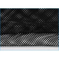 Quality Diamond Stretch Smooth Mesh Nylon Spandex Open Mesh Fabric for Sexy Lingerie wholesale