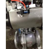 Quality Good Quality 2-PC Ball Valve With Penumatic Actuator wholesale