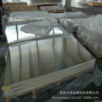 Buy cheap Alloy 625 plate product