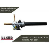 Quality Steering Gear Rack And Pinion Advance Auto Parts 53601sm4a05 For Honda Accord CB3 wholesale