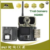 Quality 16MP 1080P hd digital video camera for hunting mms 3G trail camera wholesale
