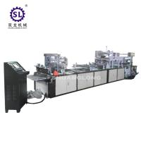Quality High Speed sealing cutting plastic zipper bag making machine with slider wholesale