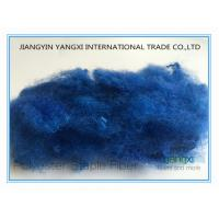 Quality Royal Blue Color Polyester Fiber Flame Retardant 1.5 D For Absorbing Panels wholesale