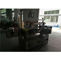 Quality Double Sided Round / Square / Flat Plastic Bottle Labeling Machine , Automatic Bottle Label Applicator wholesale