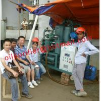 Quality Onsite Transformer Oil Treatment Plant,Transformer Oil Purifier Machine,Cleanse insulation oil,recycle used oil hot sale wholesale
