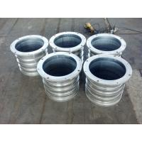 Quality Pressure screen basket for paper making machine wholesale
