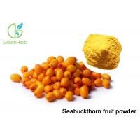 Cheap Promoting Wound Healing sea buckthorn Fruit Juice Powder Hippophae Rhamnoides Extract Powder for sale
