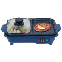 Quality 2 In 1 Personal BBQ Grill & Hot Pot Multi Funtion Cooker Auto Thermostat Control wholesale