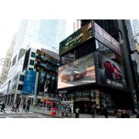 Durable Fresh Color Custom LED Display / Full Color Led Display IP65 Protection