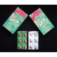 China 10 boxes Super Slim Pomegrante Slimming Pill Best Weight Loss Capsule on sale