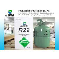Quality 30lb Disposable Cylinder R22 HCFC Refrigerants CAS NO.75-45-6 With 99.98% Purity wholesale