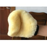 Quality Genuine Short Soft Merino Wool Wash Mitt Beige Color For Reducing Scratches wholesale