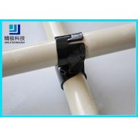 China Thickness 23mm Metal Pipe Joints Flexible Tubing fitting For Dia 28mm Pipe HJ-6 on sale