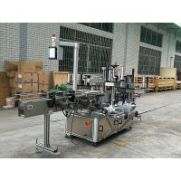 Quality CE Glass Bottle Labeling Machine , Sticker Front And Back Labelling Machines For Round Glass Bottles wholesale