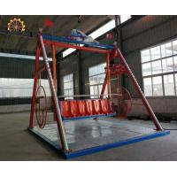 Quality 220v / 380v Voltage Kids Amusement Ride Happy Swing Ride 12 Passengers wholesale