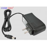 Quality Black AC DC Switching Power Supply Low Output Ripple / Noise High Efficiency wholesale