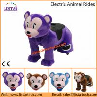 Quality Indoor and Outdoors Electric Racing Go Karts on Animal Rides for Kids and Adults, Hot Sale wholesale