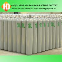 China high purity argon gas cylinder on sale