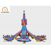 Buy cheap Outdoor Funfair Self Control Plane Ride 1.95 M Lifting Height ISO Approved from wholesalers