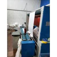 Quality Energy Saving Fabric Checking Machine With Carding / Rolling Function wholesale