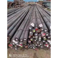 Quality Durable Alloy Steel Round Bar Cr12MoV Steel Equivalent DIN1.2379 SKD11 Alloy Tool Steel wholesale