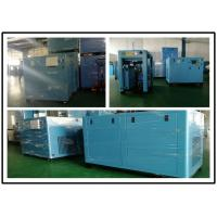 Quality Stationary Oil Lubricated Air Compressor , 22KW Air Compressor Screw Type wholesale