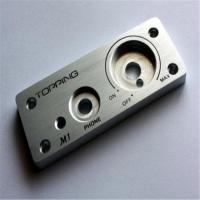 China High Precision Precision Sheet Metal Fabrication Aluminum Housing on sale