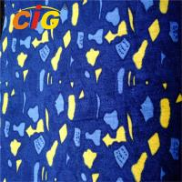Quality Colorful Printing Bus Seats Fabric With Much Different Colors And Weight wholesale