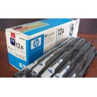 Quality HP Laserjet Printer Toner Cartridge wholesale