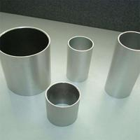 Buy cheap High Durability Aluminum Round Pipe For Aircraft Construction 6061 Grade from wholesalers